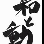 Kishi Hajime